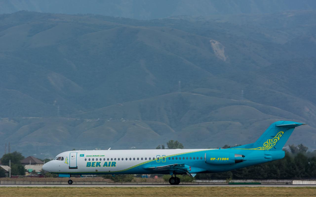 4-Bek Air-UP-F1004